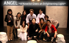 ANGEL -A Novelist Gives an Enlightening Light 作:別役慎司-